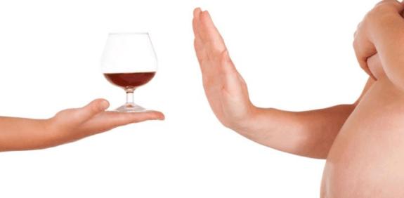 Можно ли беременным пить вино и в каком количестве