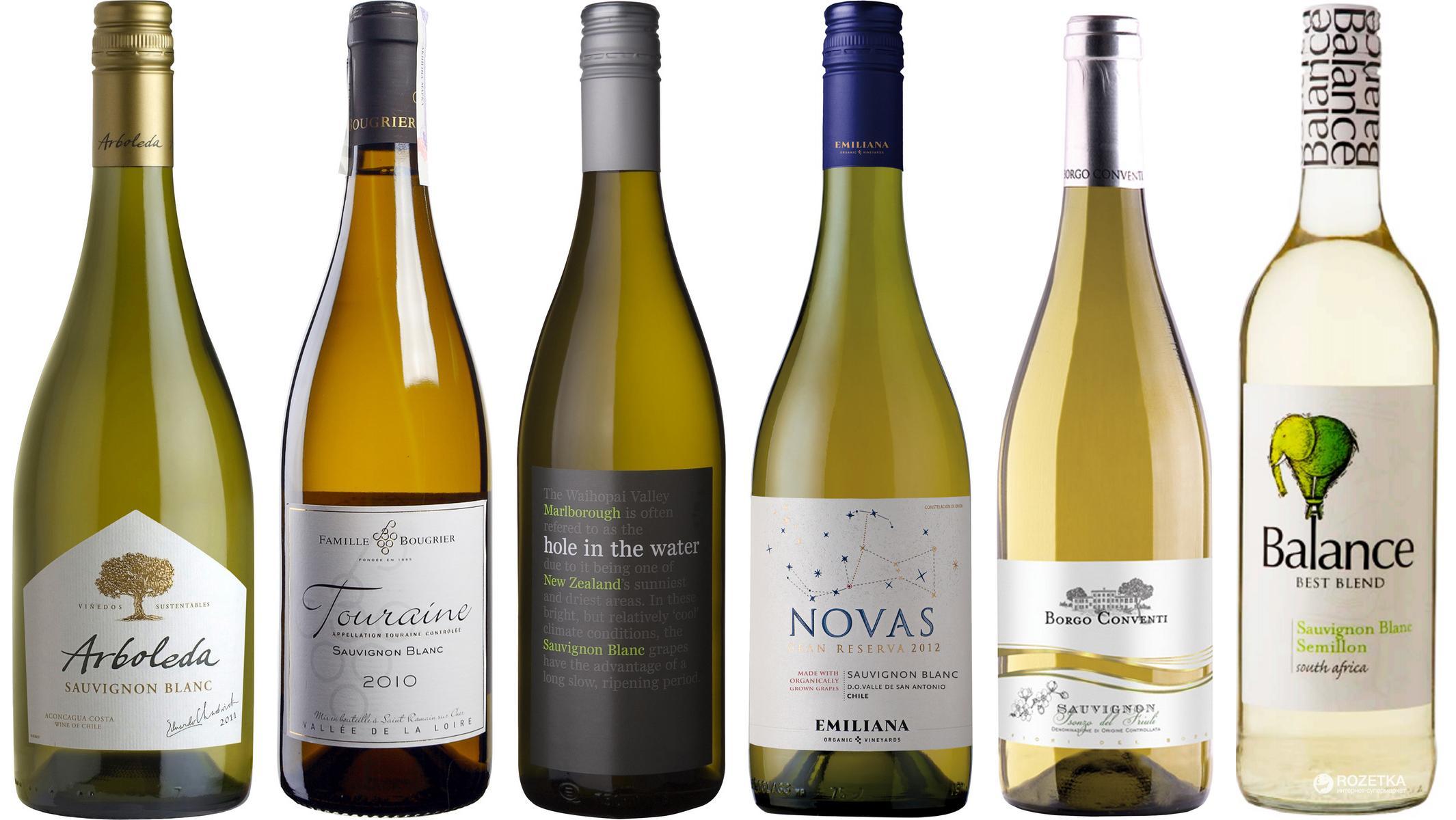 Сорт вина Вино Совиньон Блан (Sauvignon Blanc) первыми открыли египтяне много лет назад, но и сейчас данное вино не теряет популярности
