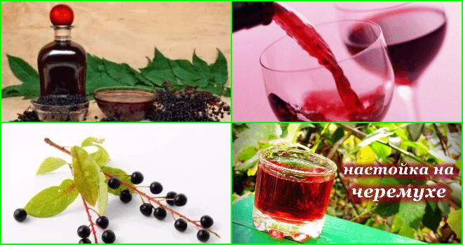 Настойка наиболее крепкий вариант напитка из черёмухи