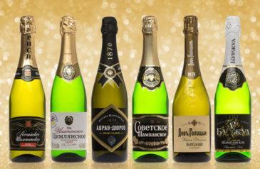 российские марки шампанского