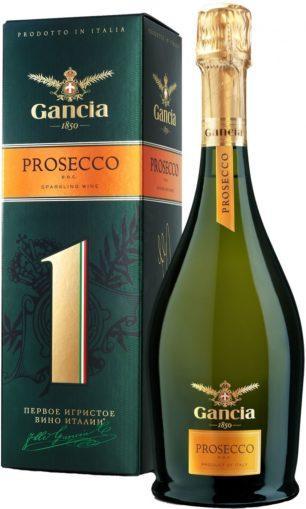 Gancia Asti Prosecco