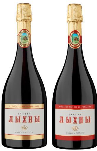 игристое вино лыхны