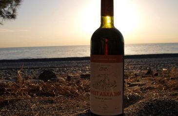 вино букет абхазии