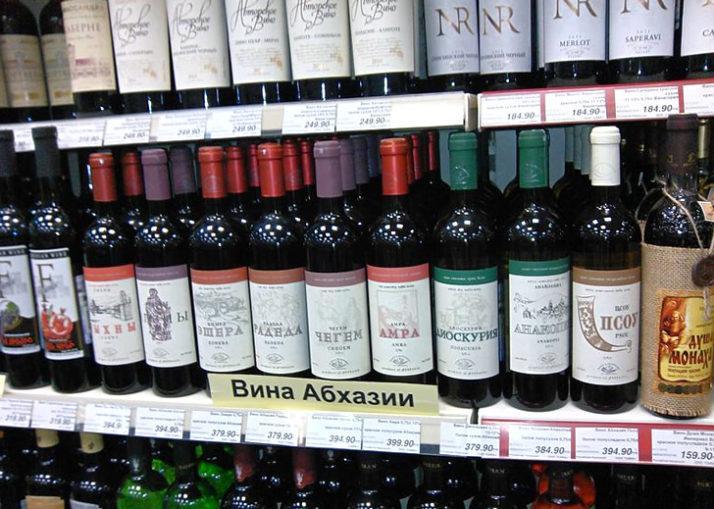 вина абхазии