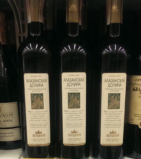 вино алазанская долина