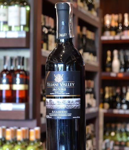 ахашени вино