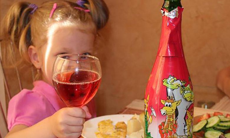 вино безалкогольное