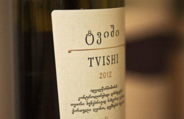 вино твиши