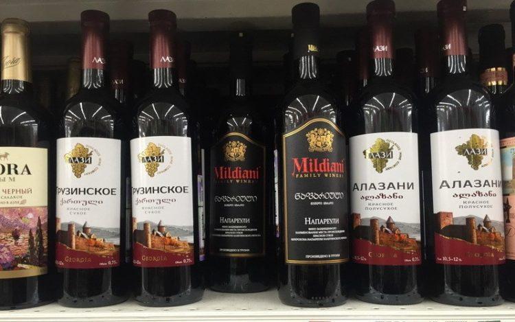 вина грузии