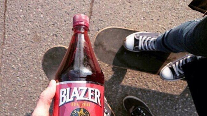 блейзер напиток